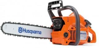 Бензопила Husqvarna 142 — бюджетный инструмент с полупрофессиональным уклоном